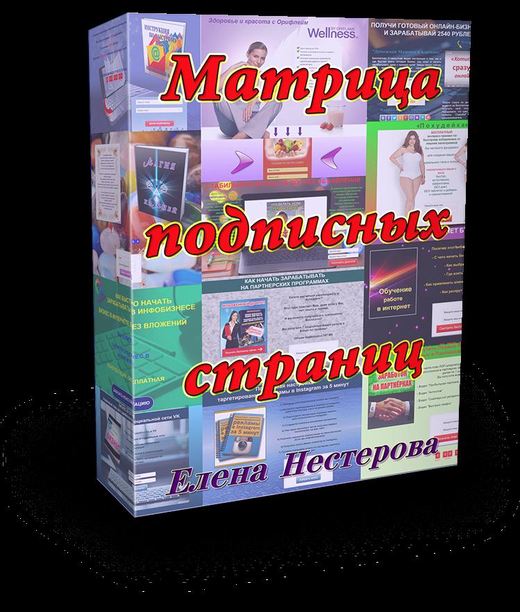 http://startvbiz.ru/images/novvvva27hfimnas.png?crc=68485138