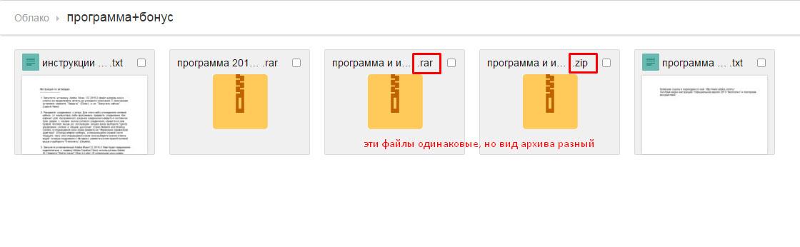 Матрица подписных страниц от Елены Нестеровой.